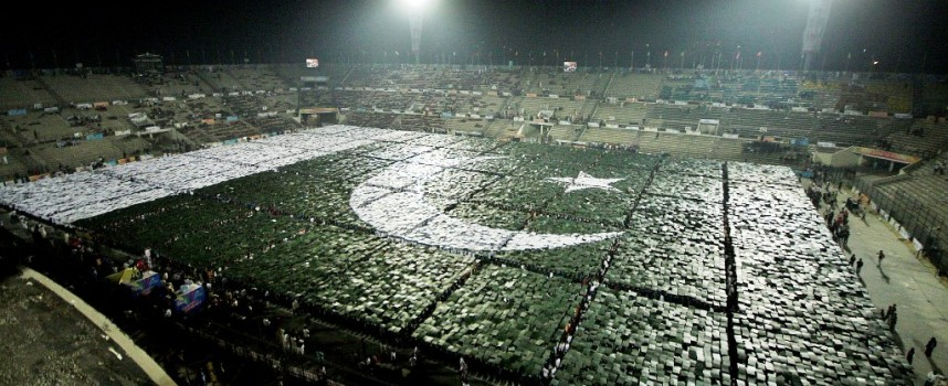 World Records Held by Pakistan
