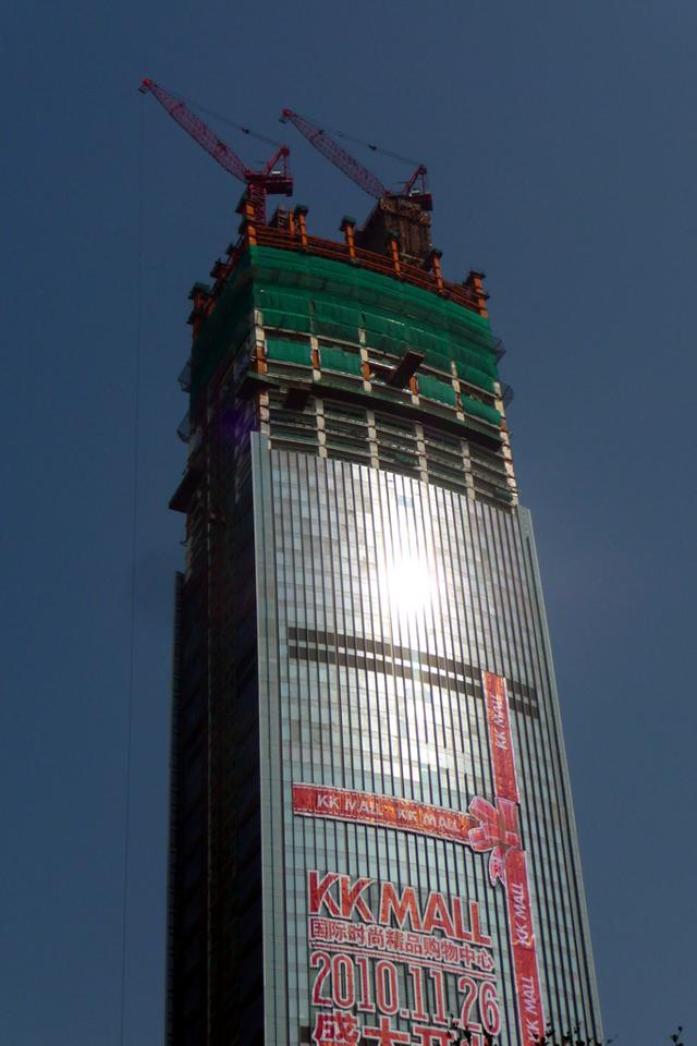Kingkey Finance Tower