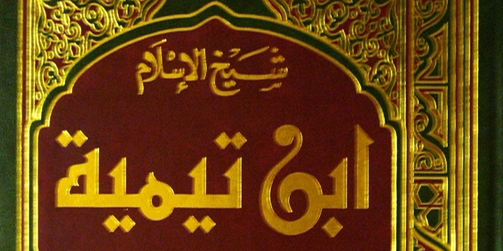 political thinking of ibn taymiyyah Politics an enduring aspect of islamic political  al mawardi (974–1058), ibn taymiyyah (1263–1328) and ibn khaldun  thinking at the expense of.