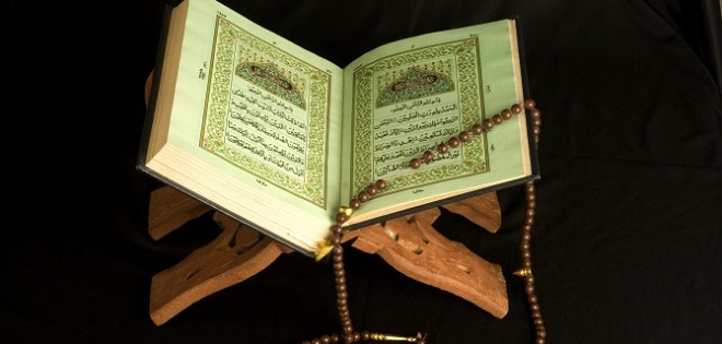 Quran, Holy Quran, Quran, learn Quran, learn Quran online, Quran learning, 