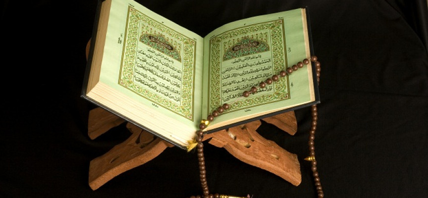 the compiling of quran Noon also hopes for taking part in rectifying the track of the contemporary researches and studies as some studies are not free  compiling the holy quran,.