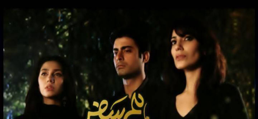 Mistakes Made by Each of the Main Characters in the Tragic Drama Serial Humsafar