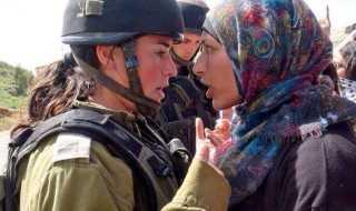 Gaza Visual 10