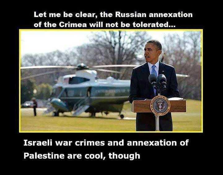 Gaza Visual 3