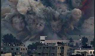 Gaza Visual 4