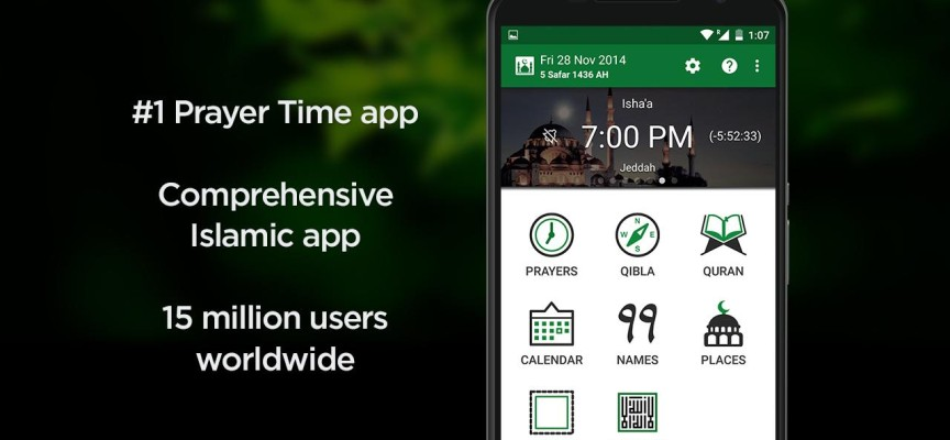 Ramadan Apps – Let Technology Help You In Ramadan!