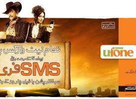 Pakistani Advertisements are the Best!