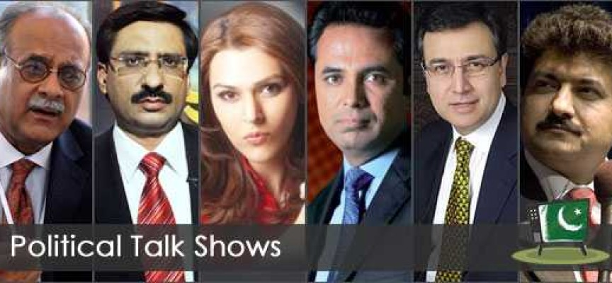 Pakistani Talk Shows – News or Entertainment?