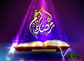 Free Ramzan Wallpapers