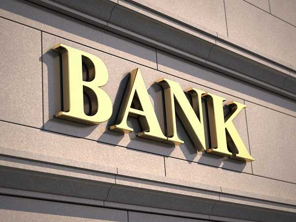 introduction to national bank of pakistan commerce essay Sonali bank report  1972 consisting of national bank of pakistan,  revision description introduction: blood bank is one of the important departments it.