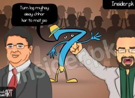 Illustration: Aamir Liaqat and Kamran Khan
