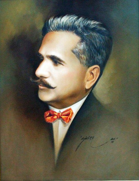allama iqbal Check out our guide on allama iqbal open university in islamabad so you can immerse yourself in what islamabad has to offer before you go.