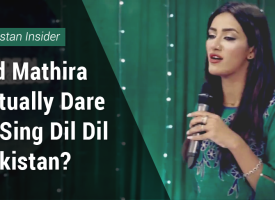 Did Mathira Actually Dare to Sing Dil Dil Pakistan?
