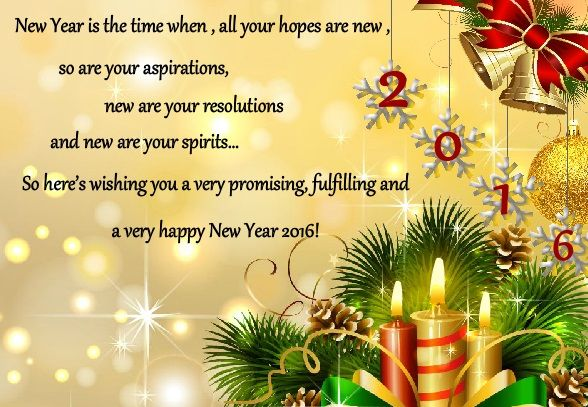 Happy New Year Greetings: 123 Greetings
