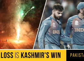 India's Loss is Kashmir's Win