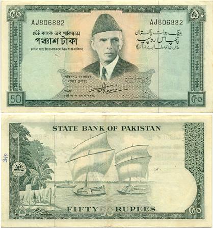 Rupee 50
