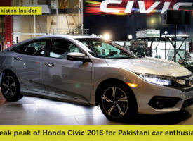 Sneak peak of Honda Civic 2016 for Pakistani car enthusiasts