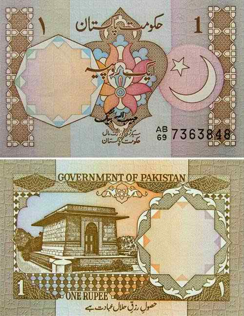 rupee 1 13