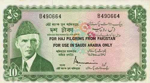 rupee 10 12