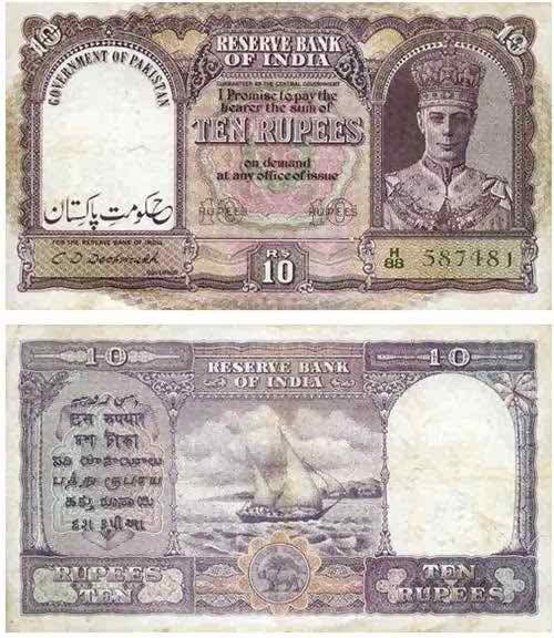 rupee 10 7
