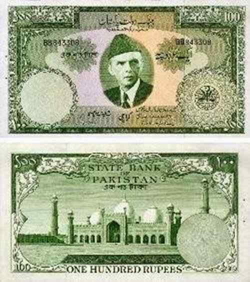 rupee 100 5