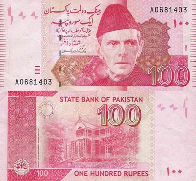 rupee 100 7