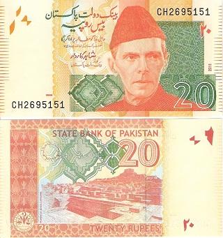 rupee 20 1