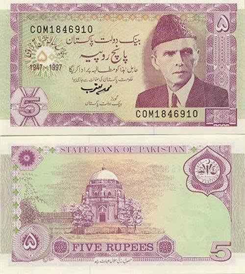 rupee 5 10