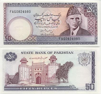 rupee 50 3
