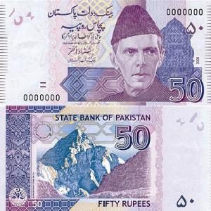 rupee 50 4