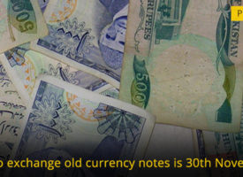 Deadline to exchange old currency notes is 30th November 2016