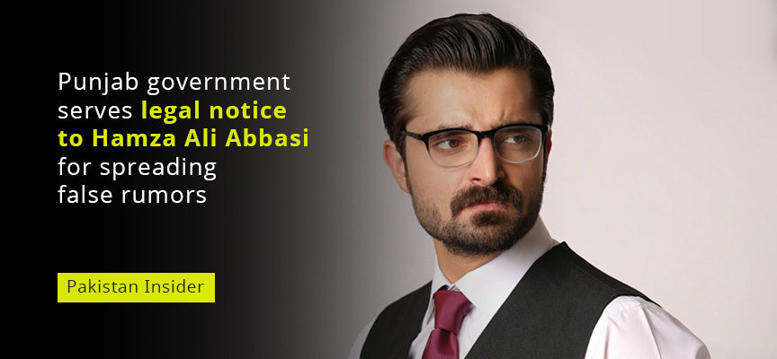 Punjab government serves legal notice to Hamza Ali Abbasi for spreading false rumors