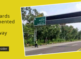 Digital signboards are being installed at Lahore-Islamabad Motorway M2