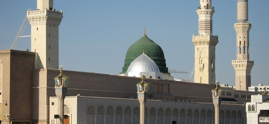 The Charter of Madinah – Mankind's First Written Constitution
