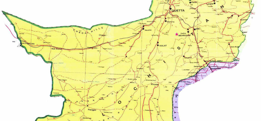 Baluchistan: Kurdistan of Central Asia