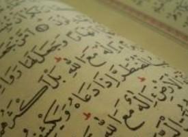 Hafiz Ibn al-Qayyim al-Jawziyya – A Master of Quranic Interpretation (Tafsir)
