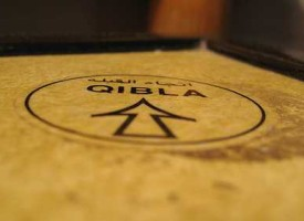 How to Find the Direction of the Qibla