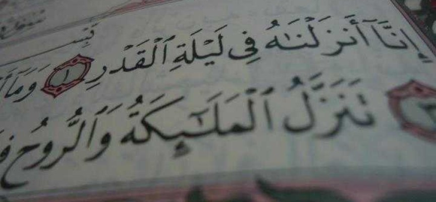 Finding Laylatul Qadr