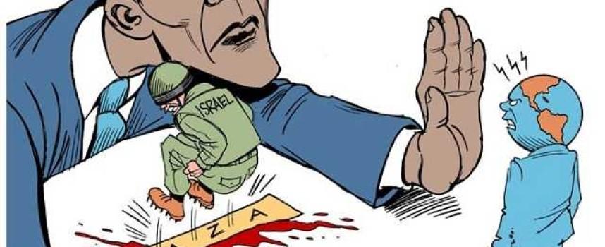 Boycotting Israel in Pakistan