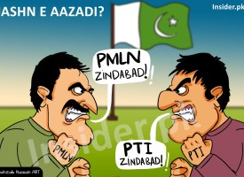 Illustration: PTI, PMLN or Pakistan?