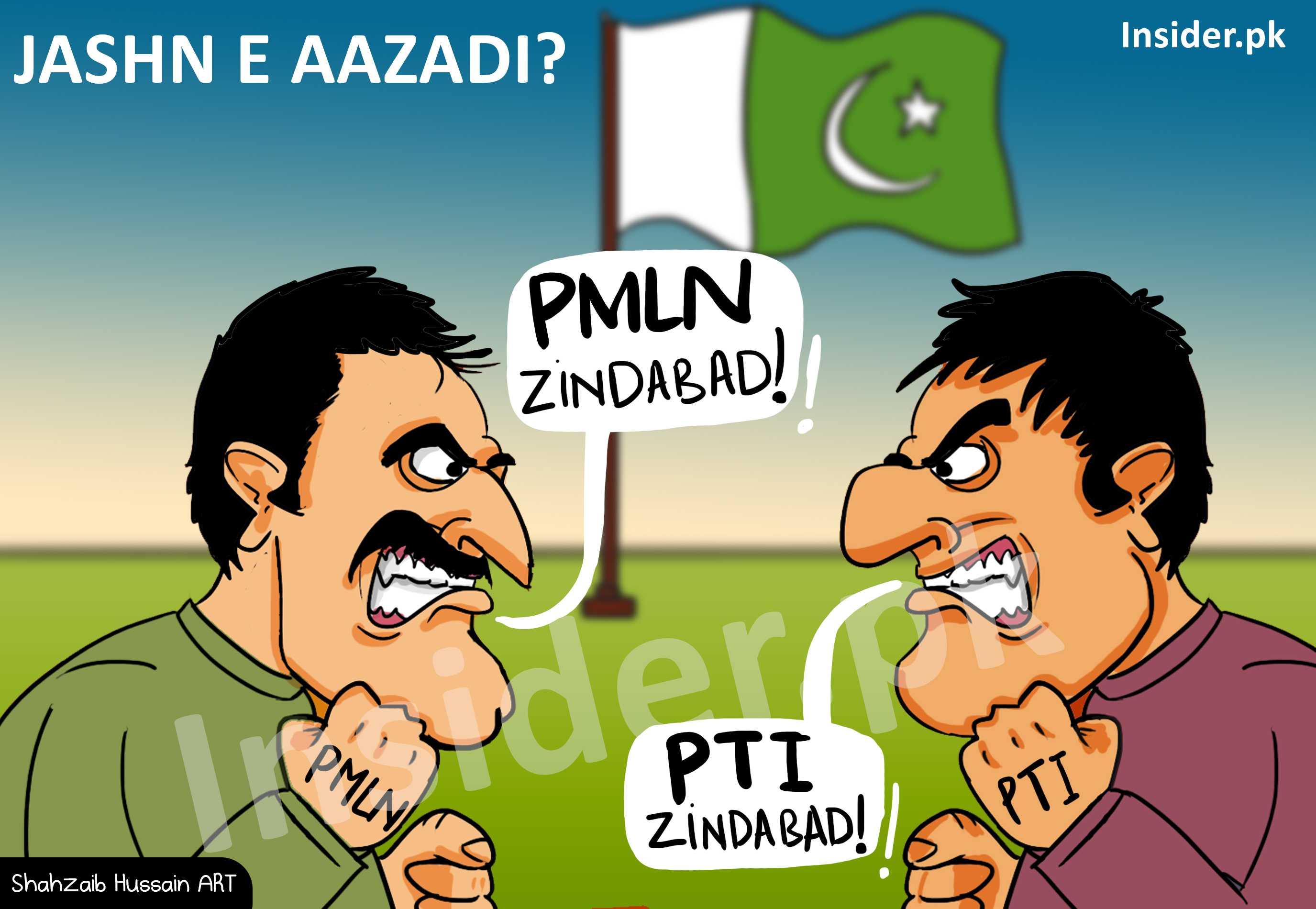 Illustration: PTI, PMLN or Pakistan?