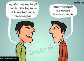 Illustration: Angraizee ya Urdu?