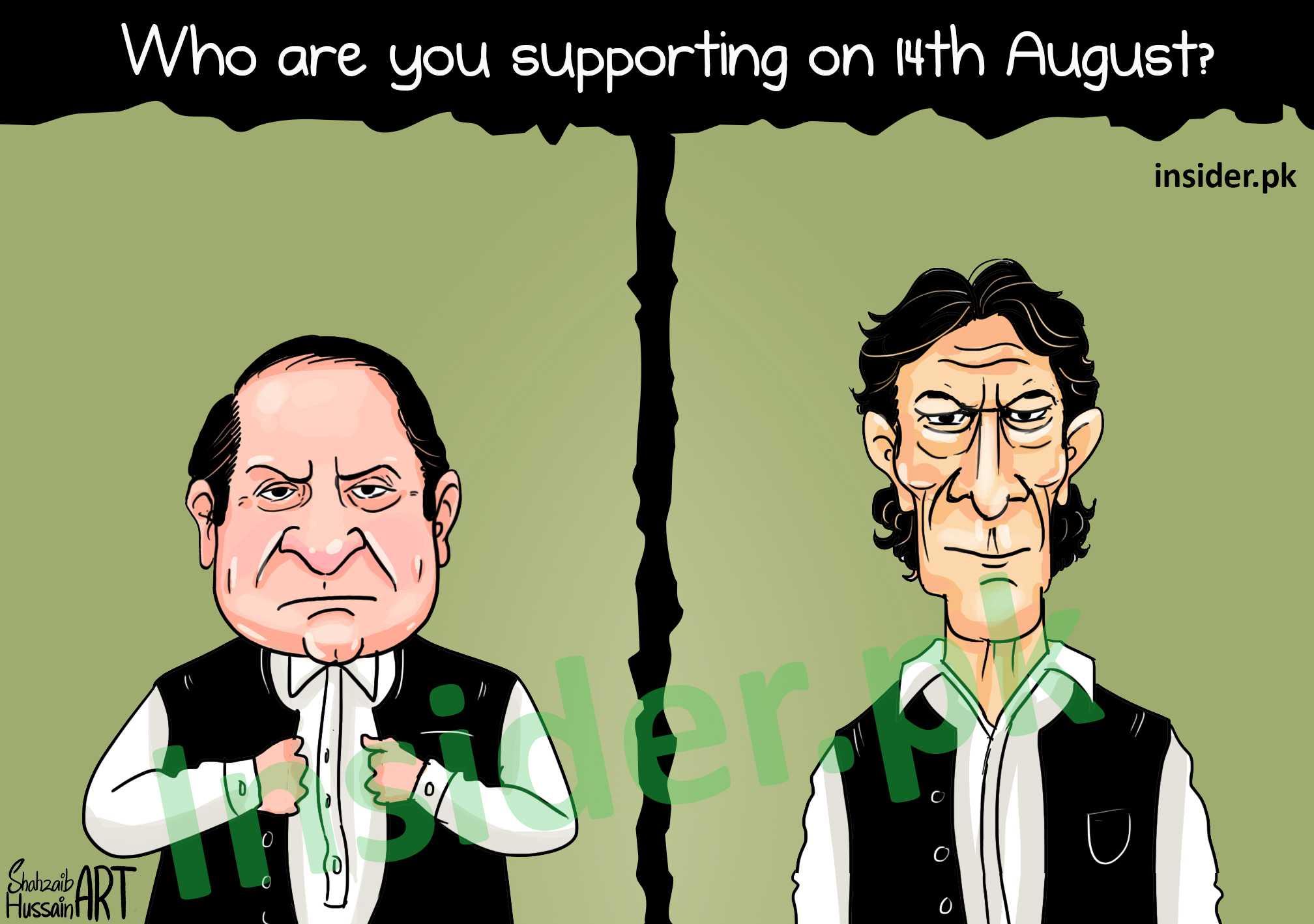 nawaz sharif vs imran khan
