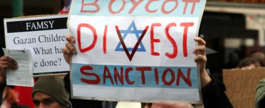 Israeli Products You Need to Boycott