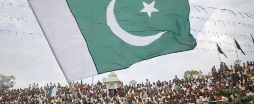 Being Pakistani