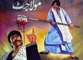 Has Pakistani Cinema Finally Been Revived?