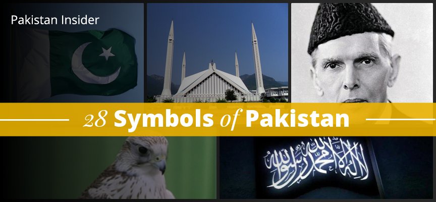 28 Symbols of Pakistan
