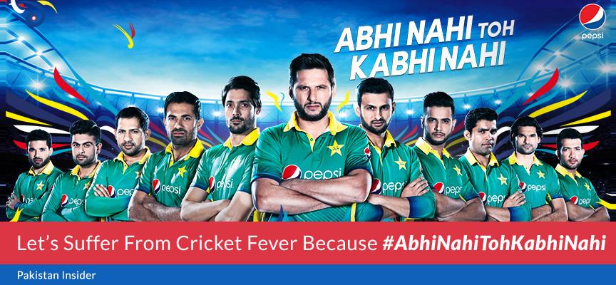 Let's suffer from cricket fever because #AbhiNahiTohKabhiNahi