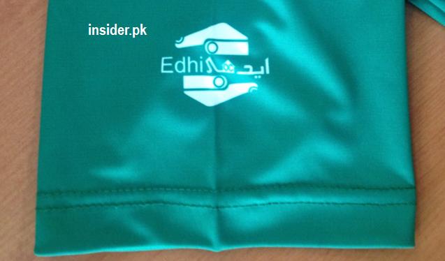 edhi shirt 1