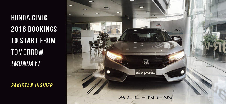 Honda Civic 2016 bookings to start from tomorrow (Monday)
